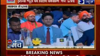 योगी सरकार के 1 साल पर इंडिया न्यूज का 'मंच'- स्वाति सिंह और अपर्णा यादव - ITVNEWSINDIA
