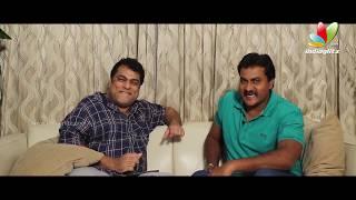 Sunil and Harshavardhan About Ala Vaikunthapuramuloo Musical Concert || IndiaGlitz Telugu - IGTELUGU
