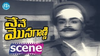 Nene Monaganni Movie Scenes - Rajanala Fires On Kaikala Satyanarayana    NTR - IDREAMMOVIES