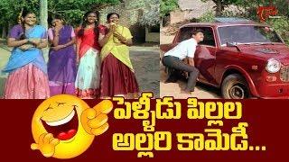 పెళ్లీడు పిల్లల అల్లరి కామెడీ.. | Telugu Comedy Videos | NavvulaTV - NAVVULATV
