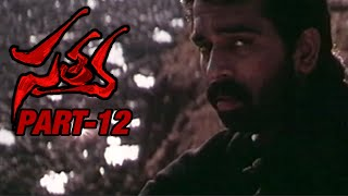 Satya Full Movie | Part 12 | JD Chakravarthi | Urmila Matondkar - MANGOVIDEOS