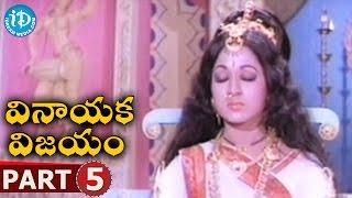 Vinayaka Vijayam Movie Part 5    Krishnam Raju    Vanisri    Kaikala Satyanarayana    Prabha - IDREAMMOVIES