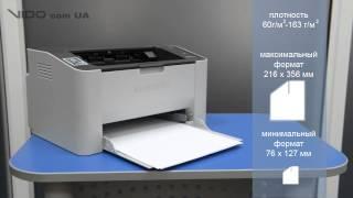 принтер Samsung Xpress M2020W: компактный и беспроводной