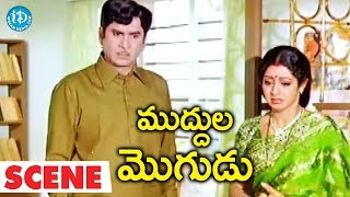 Muddula Mogudu Scenes - Sridevi Goes To Her Birth Place || ANR, Sridevi - IDREAMMOVIES
