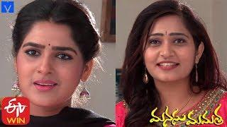 Manasu Mamata Serial Promo - 24th February 2020 - Manasu Mamata Telugu Serial - MALLEMALATV