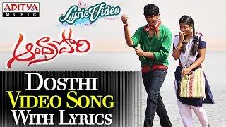 Dosthi Video Song With Lyrics II Andhra Pori Songs II Aakash Puri, Ulka Gupta - ADITYAMUSIC
