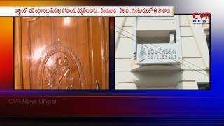 IT Raids on Multiple Location in Andhra Pradesh | IT Raids on Southern Developers | CVR NEWS - CVRNEWSOFFICIAL
