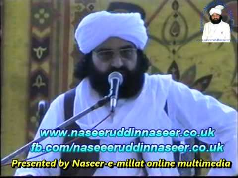 Speech of Hazrat Pir Syed Naseeruddin naseer R.A - Episode 70 Part 1 of 2