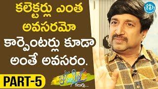 Actor Lohith Kumar Interview Part#5 || Anchor Komali Tho Kaburlu #20 - IDREAMMOVIES