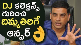 Producer Dil Raju Perfect Answer To Media Question About DJ Fake Collections | TFPC - TFPC