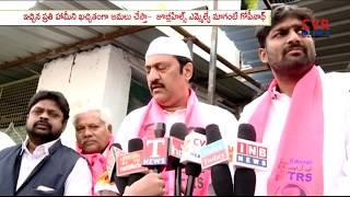 TRS MLA Maganti Gopinath Victory Celebration at Borabanda Division | CVR News - CVRNEWSOFFICIAL