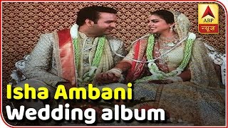 Full Wedding Album of Isha Ambani and Anand Piramal! - ABPNEWSTV
