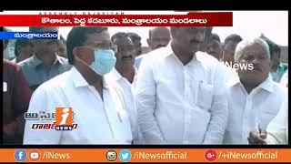 Mantralayam MLA Bala Nagi Reddy Political Graph & Constituency Problems | AR | iNews - INEWS