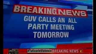 Governor of Jammu & Kashmir NN Vohra has called an all party meeting tomorrow at 4:30 pm - NEWSXLIVE