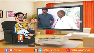 Dada Hilarious Talk With JC Diwar Reddy | JC Complaint On Prabodhananda Swami | Pin Counter | iNews - INEWS