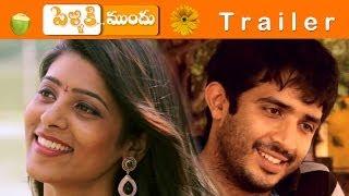 Pelliki Mundu TRAILER (Telugu Short Film) పెళ్ళికి ముందు Anchor Ravi, Gayathri Gupta - YOUTUBE