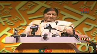 Sushma Swaraj's Speech I World Hindi Conference | CVR NEWS - CVRNEWSOFFICIAL