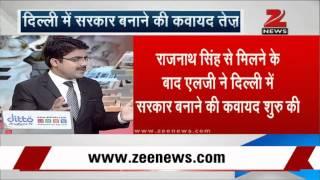 Lt Governor Najeeb Jung meets Union Home Minister Rajnath Singh - ZEENEWS