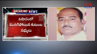 అమెరికాలో కాల్పులు... | Gun Firing on Telugu NRI Govardhan Reddy in Florida | America | CVR News - CVRNEWSOFFICIAL