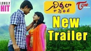 Nirmala Convent New Trailer | Nagarjuna | Roshan | Shreya Sharma | #NirmalConvent - TELUGUONE