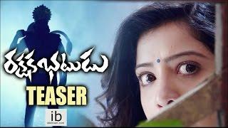 Rakshaka Bhatudu teaser | Rakshaka Bhatudu trailer - idlebrain.com - IDLEBRAINLIVE