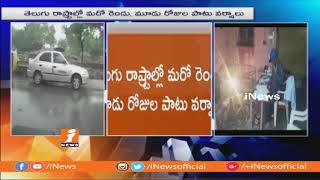 Weather Report Updates | Heavy Rains Continue For Next 3 Days In Telugu States | iNews - INEWS