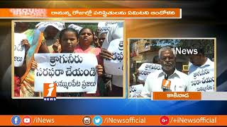 Peoples Suffer With Drinking Water Crisis In Kakinada | Ground Report | iNews - INEWS
