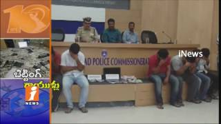 Police Busts IPL Betting Gangs in Hyderabad | iNews - INEWS