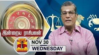 Indraya Raasi palan 30-11-2016 – Thanthi TV Show