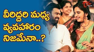 Truth About Star Lovebirds #FilmGossips - TELUGUONE