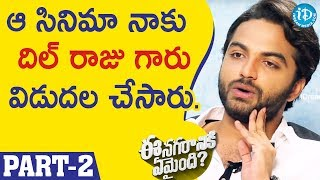 Ee Nagaraniki Emaindhi Movie Exclusive Interview  Part #2 || Talking Movies With iDream - IDREAMMOVIES
