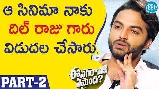 Ee Nagaraniki Emaindhi Movie Exclusive Interview  Part #2 || Talking Movies With iDream - IDREAMMOVIES