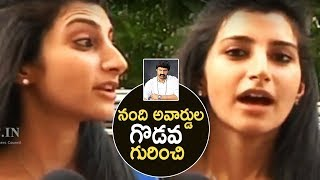 Balakrishna Daughter Nara Brahmani Reacts On Nandi Awards Controversy | TFPC - TFPC