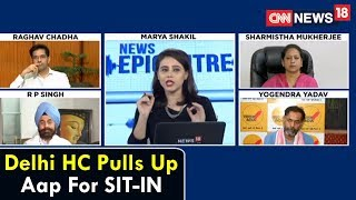 Delhi HC Pulls Up Aap For SIT-IN | Dharna Over Duty For Kejriwal? | Epicentre | CNN News18 - IBNLIVE