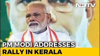 """Most Shameful"": PM Attacks Kerala Government Action On Sabarimala - NDTV"