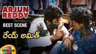 Arjun Reddy Telugu Movie | REY AMITH REVENGE Scene | Vijay Deverakonda | Shalini Pandey - MANGOVIDEOS