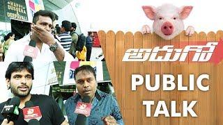 Adhugo Public Talk || Ravi Babu || Suresh Babu || Nabha Natesh - IGTELUGU