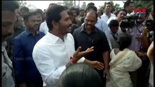 100 మంది పోలిసుల మధ్య జగన్ పాదయాత్ర|High security for Ys Jagan's Padayatra | Vizianagaram | CVR News - CVRNEWSOFFICIAL