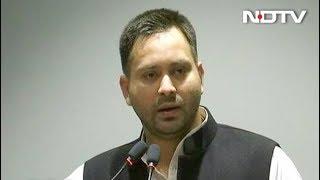 सपा-बसपा का गठबंधन देशहित में: तेजस्वी यादव - NDTVINDIA