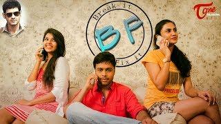 BF | Newly Married Couple Funny Game | Mahesh Babu V.O | Telugu Short Film | by Bhushan | TeluguOne - TELUGUONE