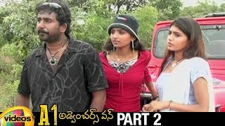 A1 - Adventures Latest Telugu Horror Movie HD | Waheeda | Pooja | Part 2 | 2019 Telugu Horror Movies - MANGOVIDEOS