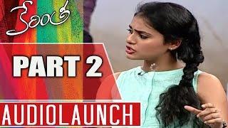Kerintha Audio Launch Part 02    Sumanth Ashwin, Sri Divya    Mickey J Meyer - ADITYAMUSIC