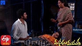 Manasu Mamata Serial Promo - 27th January 2020 - Manasu Mamata Telugu Serial - MALLEMALATV