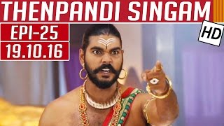 Thenpandi Singam 28-10-2016 Kalaignar TV Serial Episode 232