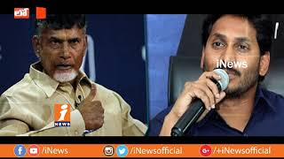 Chandrababu Naidu Targets YSRCP With Steel Plant Idea in Kadapa | Loguttu | iNews - INEWS