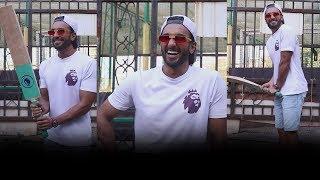 #BollywoodNews: क्रिकेट की ट्रेनिंग के बाद बल्ले के साथ मस्त अंदाज़ में नज़र आए रणवीर सिंह