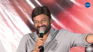 VV Vinayak Speech At RDX Love Trailer Launch - TFPC