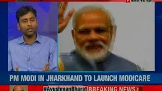 PM Narendra Modi is going to roll out Ayushman Bharat in Jharkhand - NEWSXLIVE