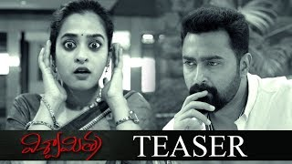 Vishwamitra Movie Official Teaser | Prasanna, Nandita Raj | TFPC - TFPC