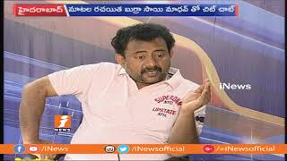 Sankranthi Special Chit Chat With Sai Madhav Burra | Sankranthi Special Interview | iNews - INEWS